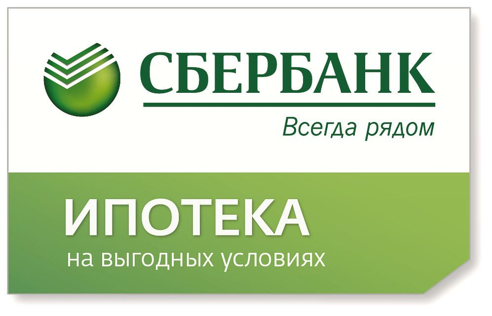 sberbank partners